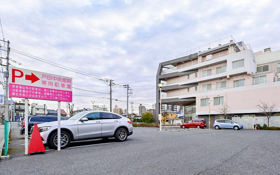 第一駐車場1